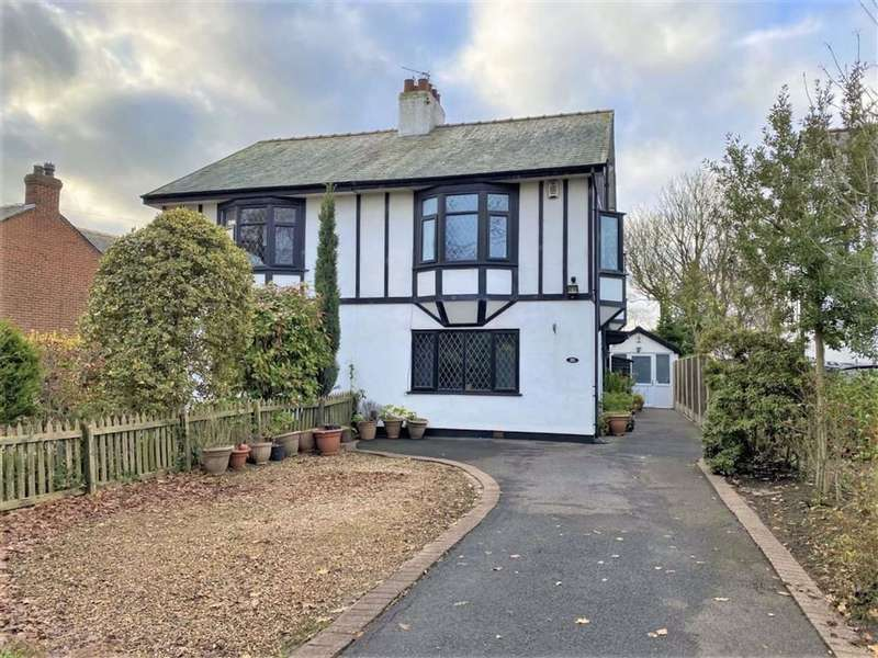 3 Bedrooms Semi Detached House for sale in Bryning Lane, Wrea Green, Wrea Green