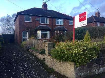 3 Bedrooms Semi Detached House for sale in Pool Lane, Winterley, Sandbach, Cheshire