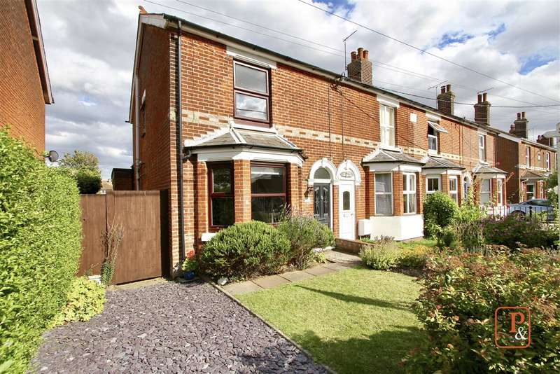 3 Bedrooms End Of Terrace House for sale in Pax Terrace, Brantham Hill, Brantham