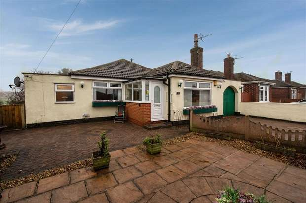 2 Bedrooms Detached Bungalow for sale in Heather Grove, Ashton-in-Makerfield, Wigan, Lancashire
