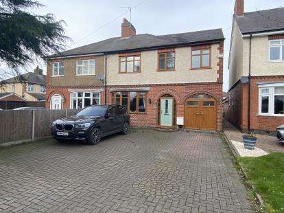 4 Bedrooms Semi Detached House for sale in Ashby Road, Ibstock, Leicestershire