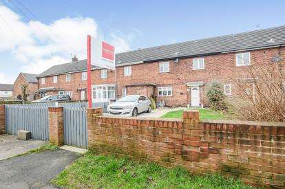 3 Bedrooms Terraced House for sale in South Road, Coppull, Chorley, Lancashire