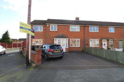 4 Bedrooms End Of Terrace House for sale in Wiltshire Road, Wigston, Leicester, Leicestershire