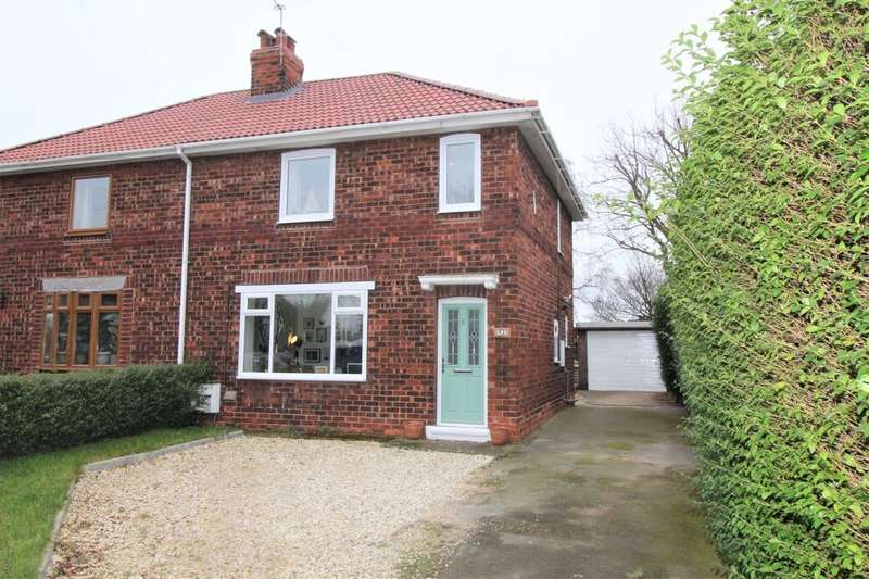 3 Bedrooms Semi Detached House for sale in Hatfield Lane, Armthorpe, Doncaster, DN3