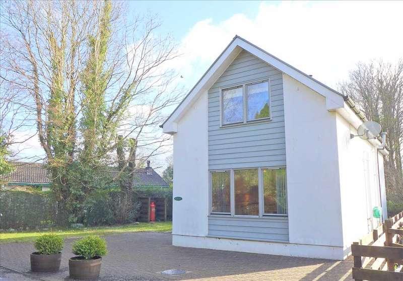 2 Bedrooms Detached House for sale in Ellerslie, Auchrannie Road, Brodick