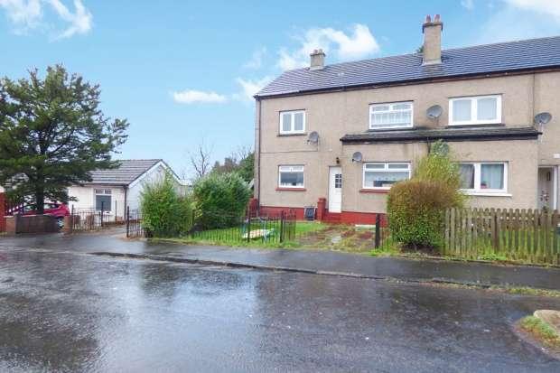 2 Bedrooms Flat for sale in Leven Road, Coatbridge, Lanarkshire, ML5 2LB