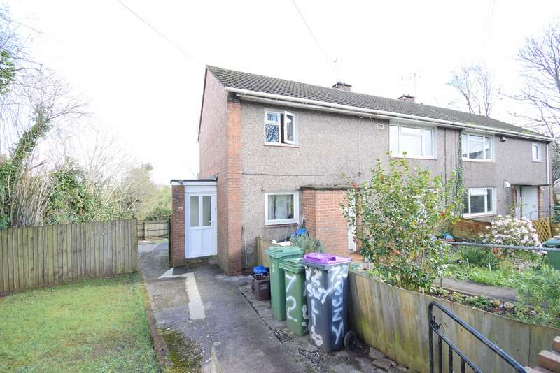 2 Bedrooms Flat for sale in Greenmeadow Way, Cwmbran, NP44