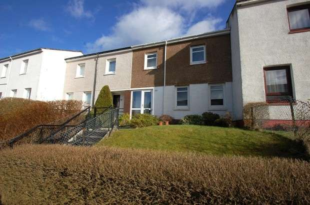 3 Bedrooms Terraced House for sale in Cairnhill Circus, Glasgow, G52