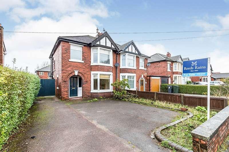 3 Bedrooms Semi Detached House for sale in Preston Road, Chorley, Lancashire, PR7