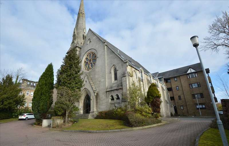 2 Bedrooms Apartment Flat for sale in Auchingramont Court, 64 Union Street, Hamilton