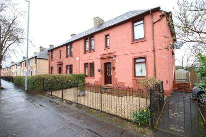 2 Bedrooms Flat for sale in Station Road, Blantyre