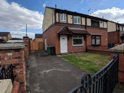 3 Bedrooms Semi Detached House for sale in Hartwell Close, Beeswick, Manchester, Greater Manchester