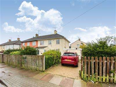 3 Bedrooms Semi Detached House for sale in Brex Rise, Leicester