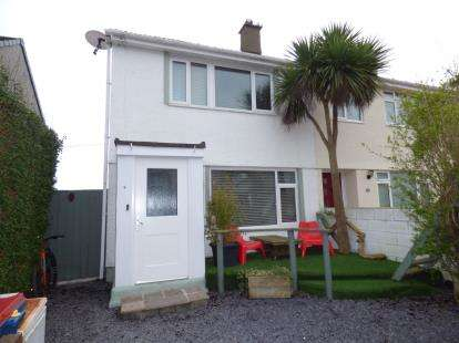 2 Bedrooms End Of Terrace House for sale in Tan Y Bryn, Valley, Holyhead, Sir Ynys Mon, LL65