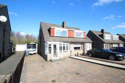 3 Bedrooms Semi Detached House for sale in Muirside Avenue, Kirkintilloch, Glasgow, East Dunbartonshire