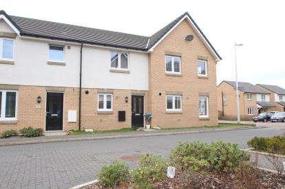 2 Bedrooms Terraced House for sale in Ravenscliff Road, Motherwell