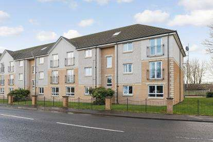 2 Bedrooms Flat for sale in McPhee Court, Hamilton