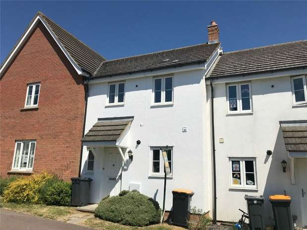 3 Bedrooms Terraced House for sale in Beanfield Close, Riseley, Bedford