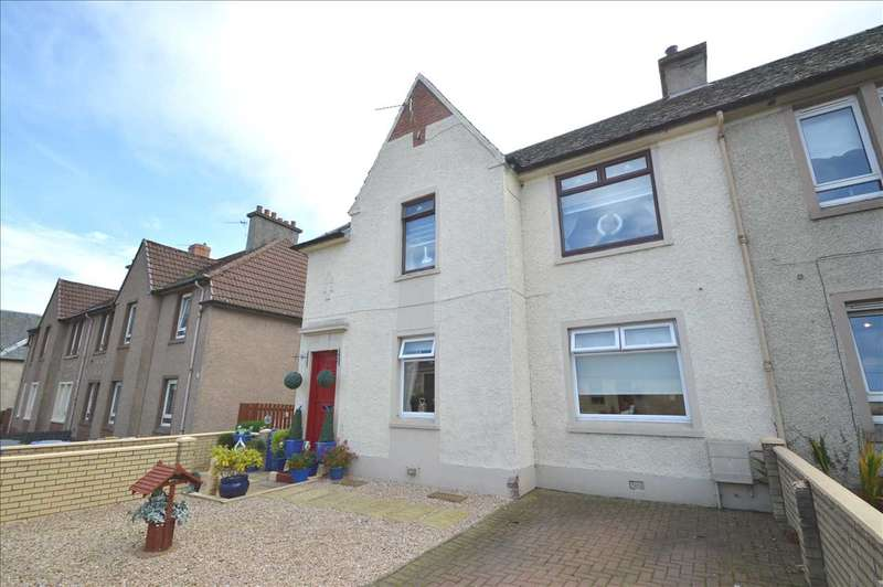 2 Bedrooms Apartment Flat for sale in Lockhart Street, Stonehouse