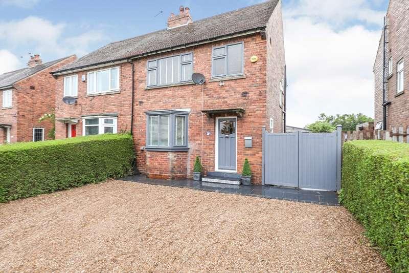 3 Bedrooms Semi Detached House for sale in Doe Quarry Lane, Dinnington, Sheffield, South Yorkshire, S25