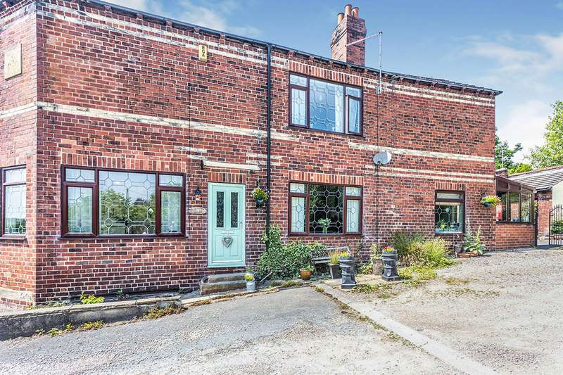 3 Bedrooms End Of Terrace House for sale in Cliff Hill Terrace, Fairburn, Knottingley, WF11