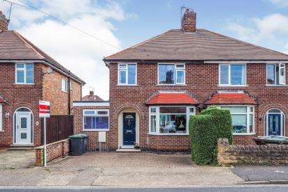 3 Bedrooms Semi Detached House for sale in Ashfield Avenue, Beeston Rylands, Nottingham, Nottinghamshire