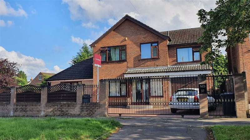 5 Bedrooms Detached House for sale in Lomond Road, Peel Hall