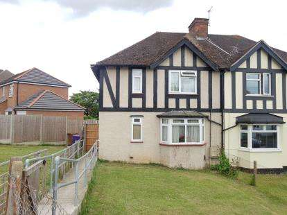 3 Bedrooms Semi Detached House for sale in Sturgeons Way, Hitchin, Hertfordshire, England