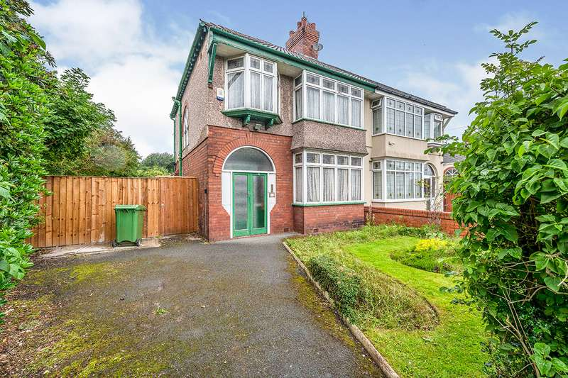3 Bedrooms Semi Detached House for sale in Yew Tree Lane, Liverpool, Merseyside, L12