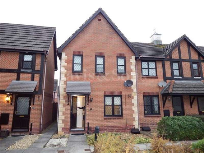 3 Bedrooms End Of Terrace House for rent in Penhow Mews, Newport. NP10 8HA