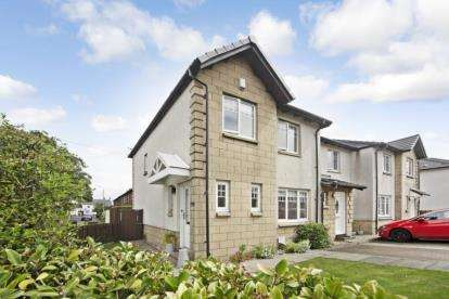 3 Bedrooms End Of Terrace House for sale in High Mair, Renfrew, Renfrewshire