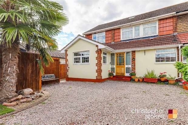 5 Bedrooms End Of Terrace House for sale in Shirley Close, Broxbourne, Hertfordshire