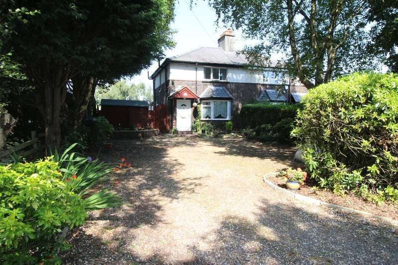 3 Bedrooms Semi Detached House for sale in Lathom, Ormskirk, Lancashire, L40