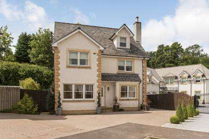5 Bedrooms Detached House for sale in Holmwood Green, Crossford