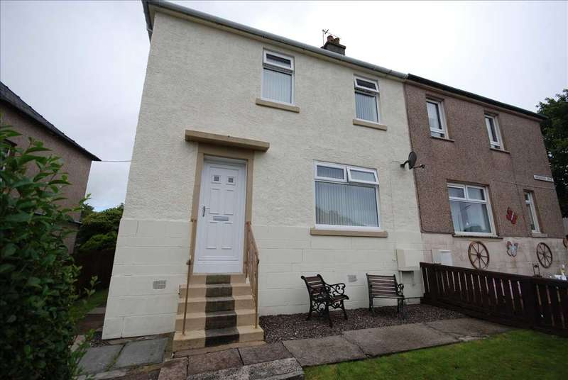 3 Bedrooms Semi Detached House for sale in Anderson Drive, Saltcoats