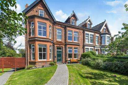 8 Bedrooms Semi Detached House for sale in Merrilocks Road, Liverpool, Merseyside, L23