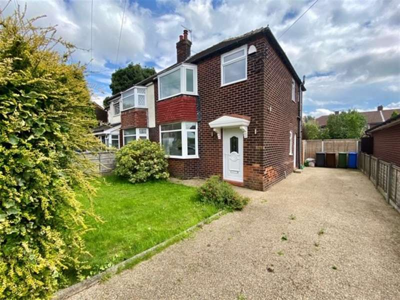 3 Bedrooms Semi Detached House for sale in Cheetham Hill Road, Dukinfield, SK16 5JX