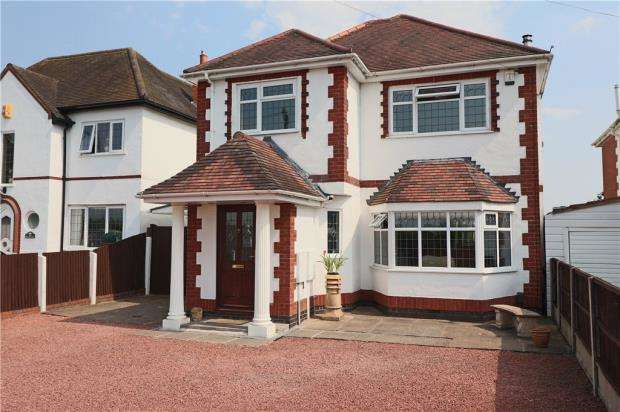 4 Bedrooms Detached House for sale in Higham Lane, St. Nicolas Park, Nuneaton, Warwickshire