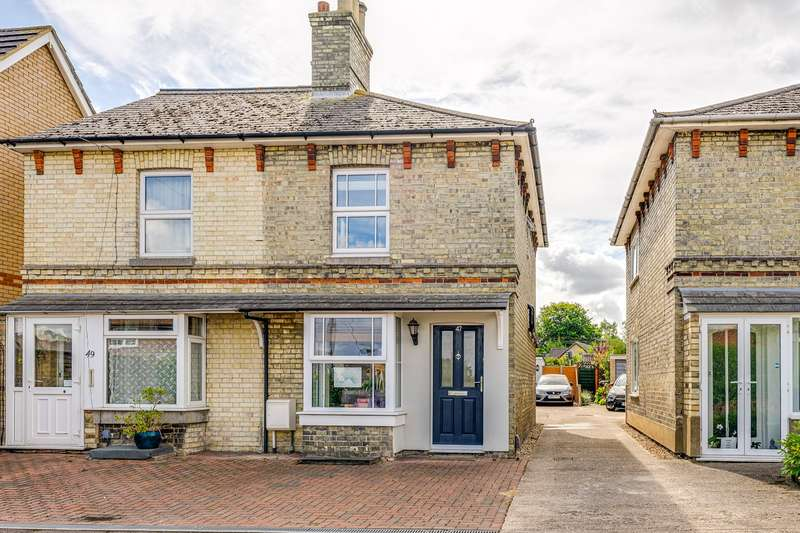 3 Bedrooms Semi Detached House for sale in Gower Road, Royston, SG8