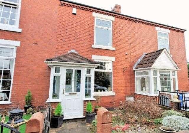2 Bedrooms Terraced House for sale in Melling Avenue, Billinge, Wigan, WN5 7JN