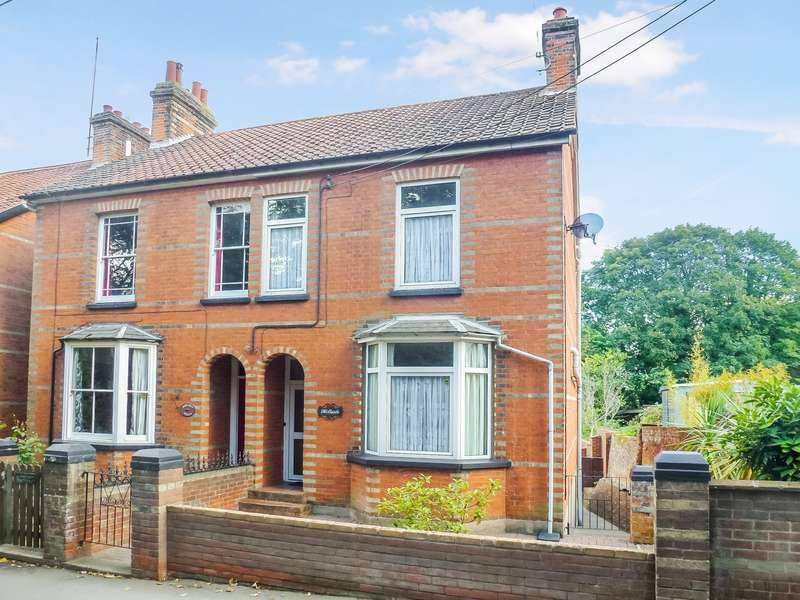 4 Bedrooms Semi Detached House for sale in Melton Hill, Melton, IP12