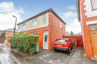 3 Bedrooms Semi Detached House for sale in Mayfield Ave, Kirkham, Preston, Lancashire, PR4