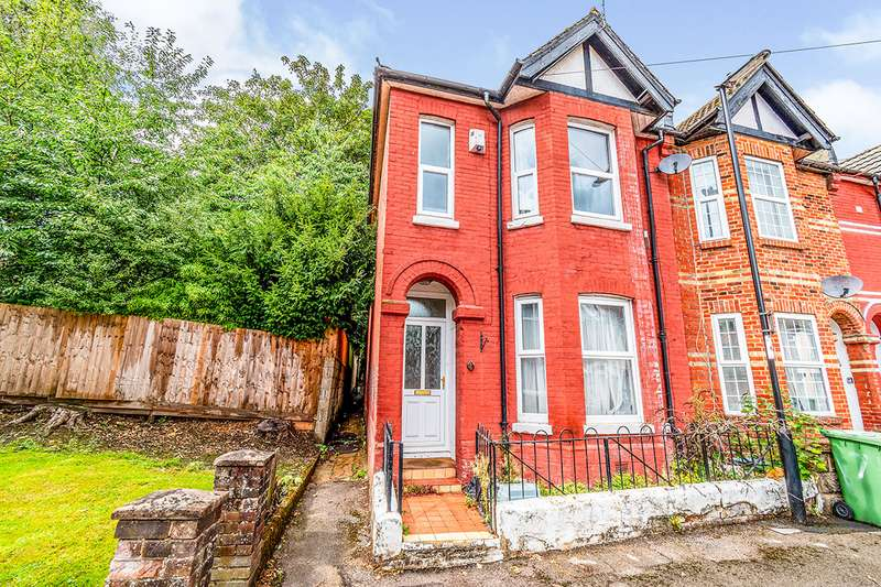 3 Bedrooms End Of Terrace House for sale in Thackeray Road, Southampton, Hampshire, SO17