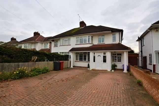 4 Bedrooms Semi Detached House for sale in Cranbourne Close, Cippenham, Slough