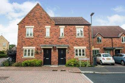 2 Bedrooms Semi Detached House for sale in Lysander Way, Moreton Park, Moreton In Marsh, Glos