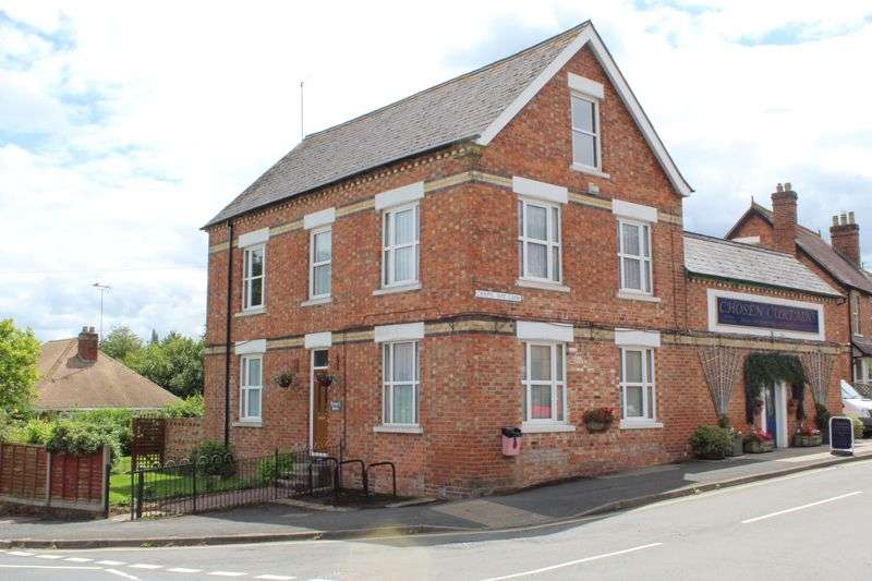 5 Bedrooms Property for sale in Church Road, Churchdown, Gloucester
