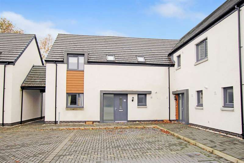 3 Bedrooms End Of Terrace House for sale in Citizen Jaffray Court, Cambusbarron, Stirling