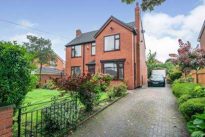 4 Bedrooms Detached House for sale in Park Road, Westhoughton, Bolton, Greater Manchester, BL5