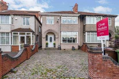 3 Bedrooms Semi Detached House for sale in Brownmoor Lane, Liverpool, Merseyside, L23