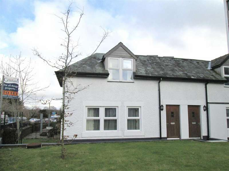 2 Bedrooms Cottage House for rent in Low Road, Brigham, Cockermouth